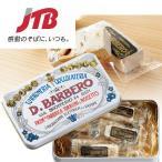 イタリア お土産 D.BARBERO バルベロ 缶入りトロンチーニ 9粒入 お菓子 ホワイトデー p15