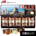 ショッピングイタリア イタリア お土産 ICAM(イカム) イカム フィレンツェ アソートチョコ6箱セット チョコレート お歳暮