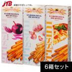 イタリア お土産 イタリア グリッシーニ3種6箱セット|スナック菓子 ヨーロッパ イタリア土産 お菓子