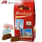 イタリア お土産 ソカド ジャンドゥーヤチョコ1箱|チョコレート ヨーロッパ イタリア土産 お菓子 ホワイトデー 20vtd|バレンタイン チョコ 義理チョコ
