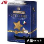 ショッピングイタリア イタリア お土産 イタリア 星形パスタ250g 6箱セット 食材