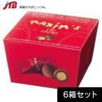 ショッピングフランス フランス お土産 Maxims de Paris マキシム・ド・パリ プラリネクリスピーチョコ12個入 6箱セット チョコレート お菓子