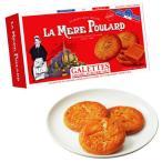 フランス お土産 la mere poulard(ラ・メールプラール) ラ・メール・プラール 塩キャラメルガレットミニ12箱 クッキー