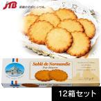 ショッピングフランス フランス お土産 モンサンミッシェル ビスケット20枚入 12箱セット クッキー お菓子
