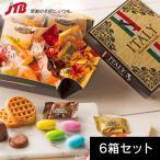 ショッピングイタリア イタリア お土産 イタリア スイーツセレクション 20個入x6箱セット お菓子
