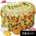 ショッピングイタリア イタリア お土産 イタリア ドラジェ6缶セット|チョコレート ヨーロッパ 食品 イタリア土産 お菓子 n0508