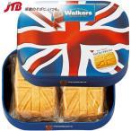 イギリス お土産 ウォーカー 缶入りショートブレッド1缶|クッキー ヨーロッパ イギリス土産 お菓子