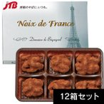 フランス お土産 ノア ド フランス ミニチョコ12箱セット チョコレート ヨーロッパ 食品 フランス土産 お菓子