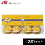 ショッピングフランス フランス お土産 LE CORDON BLEU ル・コルドン・ブルー ガレット 12箱セット(各12枚入) クッキー お菓子