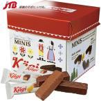 200円OFFクーポン対象 カーギ アソートチョコボックス スイス お土産|チョコレート スイス土産 お菓子|ホワイトデー