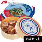 ショッピングフランス フランス お土産 フランス 塩キャラメル15粒入 6箱セット お菓子