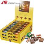スペイン お土産 CORTADOS(コルタドス) コルタドス ミニアソートチョコ18箱セット チョコレート