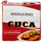 スペイン お土産 CUCA(クカ) ムール貝のガリシアソース漬け おつまみ ピンチョス