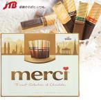 ドイツ お土産 STORCK メルシー ゴールドチョコ 20本入 ストーク チョコレート お菓子