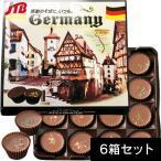 アーモンドヘーゼルナッツ カップチョコ6箱