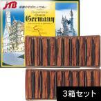 ドイツ お土産 ドイツ ロマンチック街道 ミルクチョコ
