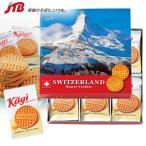 スイス お土産 スイス バタークッキー1箱|クッキー ヨーロッパ 食品 スイス土産 お菓子 p15