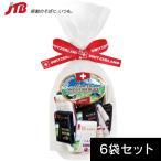 スイスナポリタンチョコ6袋セット スイス お土産|チョコレート スイス土産 お菓子 20vtd|バレンタイン チョコ