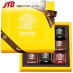 ベルギー お土産 LEONIDAS レオニダス アソートチョコ 3箱セット(各18枚) チョコレート お菓子