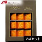 ベルギー お土産 GODIVA ゴディバ ミルクチョコ36枚入 2箱セット チョコレート お菓子