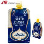 ギリシャ アッティキハチミツ 100g ギリシャ お土産|ギリシャ土産 蜂蜜 はちみつ ヨーロッパ おみやげ