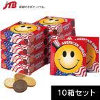 アメリカ土産スマイルチョコ ミニボックス10箱セットチョコレートお土産菓子みやげ アメリカ