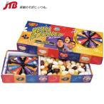 アメリカ お土産 ジェリーベリー ビーンブーズルボックス お菓子|キャンディ・グミ アメリカ土産|ホワイトデー