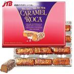 グアム お土産 キャラメルロカ BROWN&HALEY ブラウン&ヘーリー|チョコレート 食品 グアム土産 お菓子画像