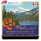 カナダ お土産 Rene Rey(レネレイ) レネレイ メープルクリームダークチョコ チョコレート