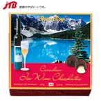 カナダ お土産 Rene Rey(レネレイ) レネレイ アイスワインチョコ チョコレート