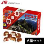 ペルー お土産 ペルー チョコ トフィーアソート6箱  チョコレート おみやげ お土産