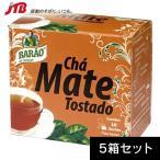 BARAO ローストマテ茶 1.6X10