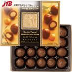 ハワイのお土産 宝石のように美しい大粒のマカダミアナッツとチョコの味わいをお楽しみください。  『H...