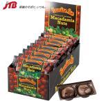 ショッピングハワイ (18袋セット)ハワイ お土産 Hawaiian Sun(ハワイアンサン) ハワイアン サン マカダミアナッツチョコミニパック チョコレート