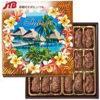 タヒチ お土産 タヒチ フレークトリュフチョコ1箱 チョコレート 南の島々 食品 タヒチ土産 お菓子 n0508