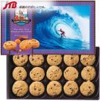 ハワイ お土産 ハワイマーケット ノースショア マカダミアナッツ&チョコチップクッキー|クッキー ハワイ ハワイ土産 お菓子