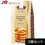 ハワイ お土産 マルバディ パンケーキミックス2箱セット MULVADI パン・パンケーキ ハワイ土産