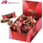 アメリカ お土産 アーモンドロカ バタークランチ48袋セット BROWN HALEY ブラウン ヘーリー チョコレート アメリカ土産 お菓子 おみやげ 土産