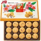 グアム お土産 グアム マカダミアナッツ&チョコチップクッキー|クッキー 南の島々 食品 グアム土産 お菓子 n0508画像