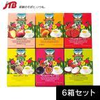 ニューカレドニア お土産 RAINTREE(レインツリー) フルーツフレーバーティー6種セット 紅茶