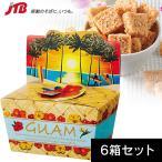 グアム お土産 グアム ココナツトースト 6箱セット(各5個入) クッキー
