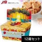 グアム お土産グアム ココナツトースト12箱セットグアム