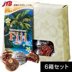フィジー お土産 フィジー ヘーゼルナッツプラリネチョコ6箱セット チョコレート