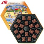 オーストラリア土産Crest Chocolateクレスト チョコレートコアラビーチシーンチョコチョコレート