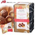 ペイトン ロイヤルマカダミアナッツチョコレート缶入り オーストラリア お土産 PATONS お菓子 20vtd バレンタイン チョコ