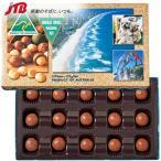 マカダミアナッツチョコ オーストラリア お土産 ゴールドコースト マカダミアナッツチョコ|マカダミアナッツチョコレート オーストラリア土産 お菓子