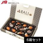 インドネシア土産バリ シーシェルチョコ6箱 チョコレート