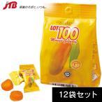 シンガポール お土産 ぷりぷりマンゴーグミ12袋セット お菓子 キャンディ・グミ 東南アジア シンガポール土産