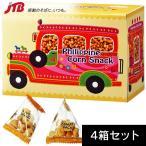 フィリピン お土産 フィリピン ジプニースナック4箱セット お菓子|スナック菓子 東南アジア フィリピン土産