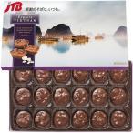 ベトナム お土産 ベトナム ハロン湾風景チョコ 18粒入 チョコレート お菓子